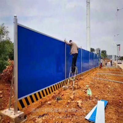 丽水临时施工建筑围挡 温州优质道路施工彩钢围挡生产厂家