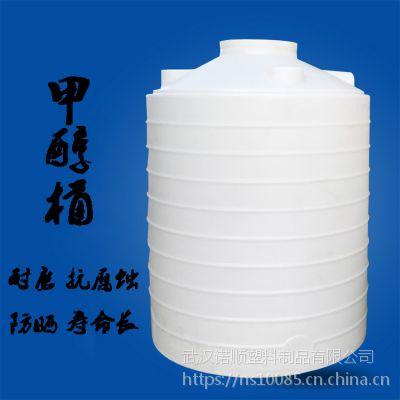 武汉5吨甲醇储罐 5吨甲醇桶