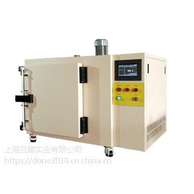 智能控制系统高温烘箱,600度精密高温烘箱