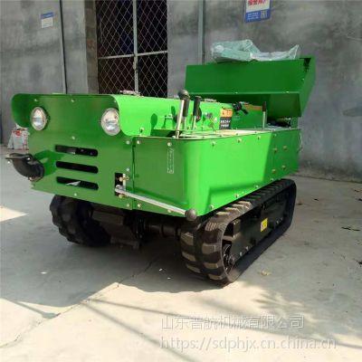 普航多功能开沟施肥 履带式山区开沟除草机 35马力施肥机哪里有卖的