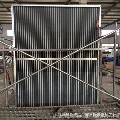 工业制冷设备空调设备配件小型制冷表冷器设备相关产品散热器