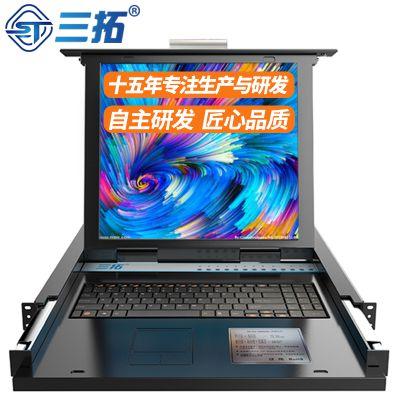 三拓 kvm切换器TL-870817英寸8口级联切换器USB/PS2混接LCD机架式