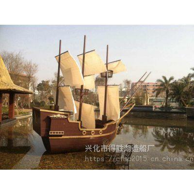 海洋景观船设计 海盗船价格 仿古木船报价