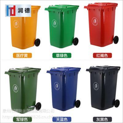 户外垃圾桶240L120升大号特厚挂车桶 小区塑料分类垃圾箱厂家直销