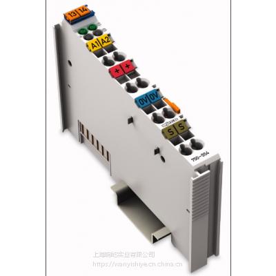 万可(WAGO)总线模拟量输出模块750-554[2 AO 4-20 mA]