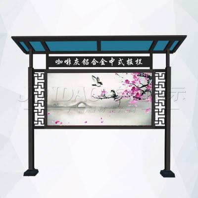 郑州新款廉政建设宣传栏/铝合金宣传栏厂家直销