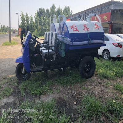 农村化粪池抽粪车 抽吸一体吸粪车 养殖化粪池抽粪机