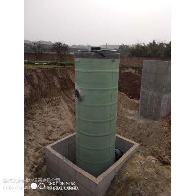 地埋式污水提升预制泵站能让环境得到***优化