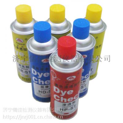 供应宏达渗透剂HP-ST 着色渗透探伤剂 清洗剂 显像剂