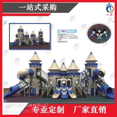 上海聚巧厂家定制小区景区户外室内城堡主题滑梯儿童滑滑梯