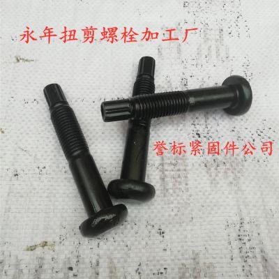 广州10.9级扭剪螺栓加工|钢结构专用螺栓