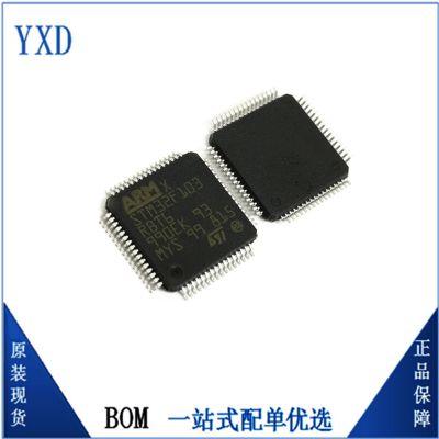 ST/意法STM32F103RBT6 全新原装现货LQFP64 微控制器MCU芯片