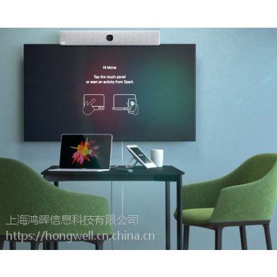 Cisco思科Spark Room Kit 【视频会议终端CS-KIT-K9】新品现货