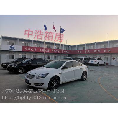 北京石景山附近哪里有集装箱房屋出租