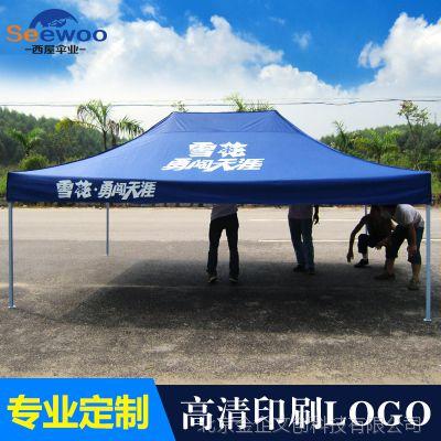 大型3x6m折叠户外帐篷批发 地摊折叠广告帐篷定制 遮阳棚四角帐篷定做厂家