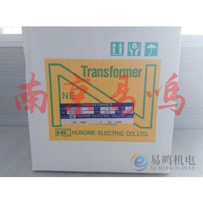 日本布目NUNOME变压器NESB1500AE42