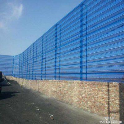 蓝色圆孔网 防尘冲孔网 电厂防尘板