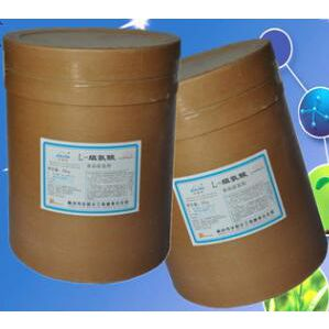 食品级L-精氨酸价格 营养强化剂 氨基酸