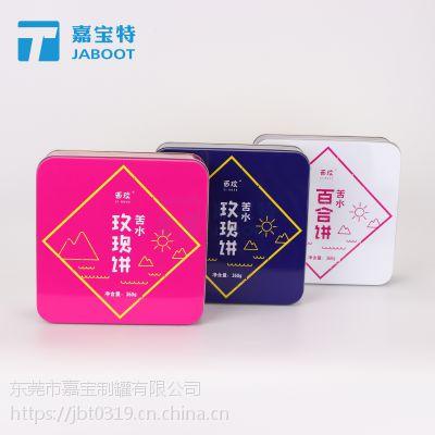 品牌阿胶铁盒定制厂家 灵芝孢子粉包装马口铁盒 玫瑰饼干包装盒生产