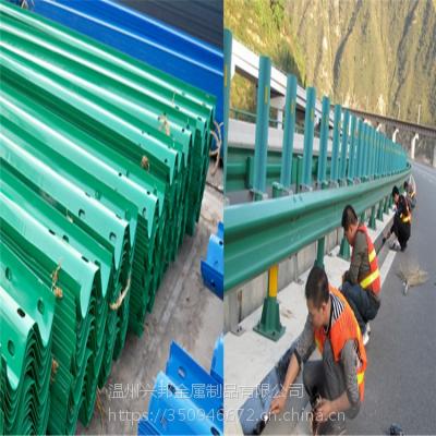 浙江高速波形护栏 兴邦Q235防撞栏 盘山道路镀锌防腐护栏 使用寿命长