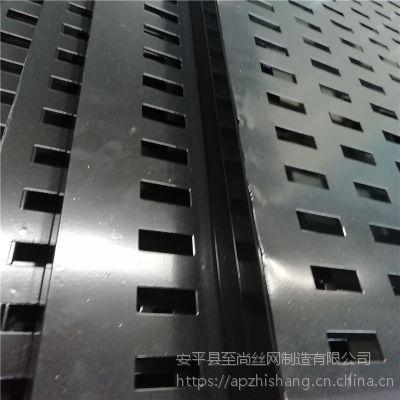 瓷砖展架冲孔板 陶瓷冲孔板 冲孔板瓷砖展架安装【至尚】