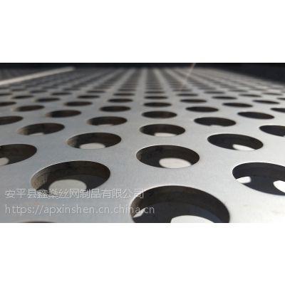 安平圆孔冲孔板 圆孔板 多孔板 洞洞板
