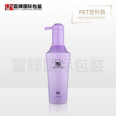 云辉沐浴露洗发水护发素塑料包装瓶批发定制洗手液洗衣液瓶子配泵