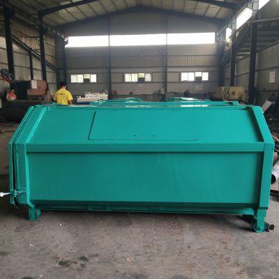 山东铭博直销环卫垃圾桶 铁板 长方形 新款3.5立方 支持混批