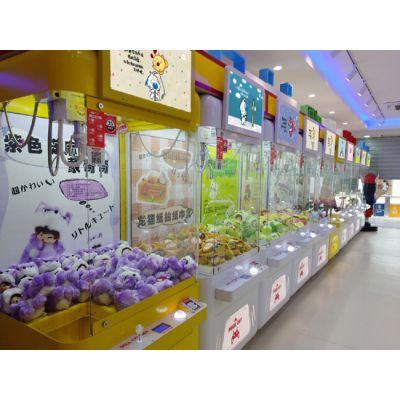 娃娃机价格-娃娃机-网红娃娃机店(查看)