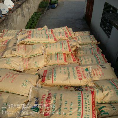 上海影佳高粘聚乙烯醇粉末YP-224 弹力球魔粉用,儿童玩具 DIY弹力球