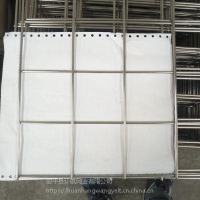 好用的铁丝网网面平整焊接牢固尽在安平铁丝网厂家价格便宜限时包邮