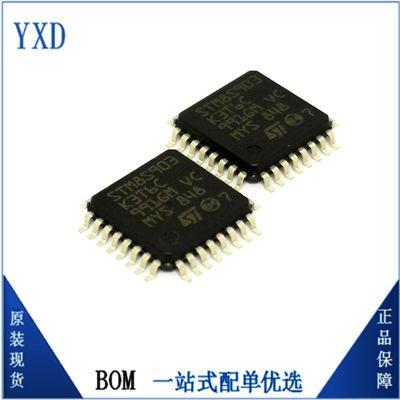 STM8S903K3T6CTR LQFP32 STM系列芯片价格优势 全新原装现货
