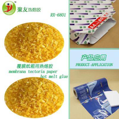 覆膜纸箱用热熔胶 RX-6801