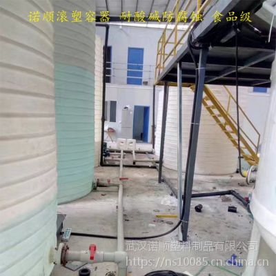 10吨外加剂pe储罐减水剂复配罐