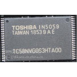 【128MB】TC58NVG0S3HTA00