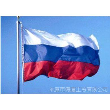 现货低价供应 丝网印刷定制旗帜 俄罗斯LOGO可定制 面料形状多样