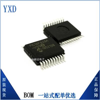 现货供应PIC16F628A-I/SS全新原装正品芯片 现货单片机可代烧录