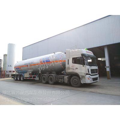 61.9立方液化石油气槽车齐星超大容量LPG半挂车自出口