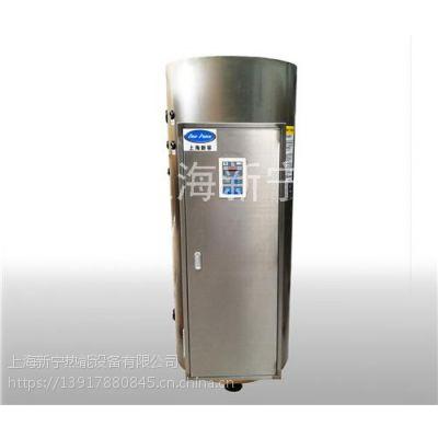 455升大功率电热水器厂家直销