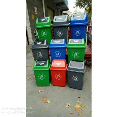 塑料40L分类脚踏式方垃圾桶 环卫户外连体20升双垃圾桶