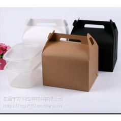 东莞坑纸盒瓦楞盒、食品包装盒、牛皮纸彩盒,卡纸盒纸卡盒定做印刷