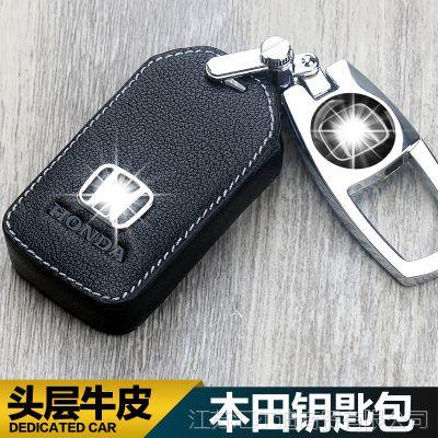 适用于本田CRV缤智XRV思域雅阁杰德十代凌派汽车钥匙包冠道真皮套