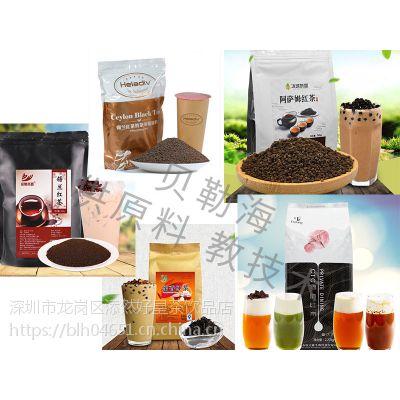 奶茶店原料供应公司
