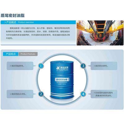 地铁用盾构油脂生产厂家盾构机用密封油脂