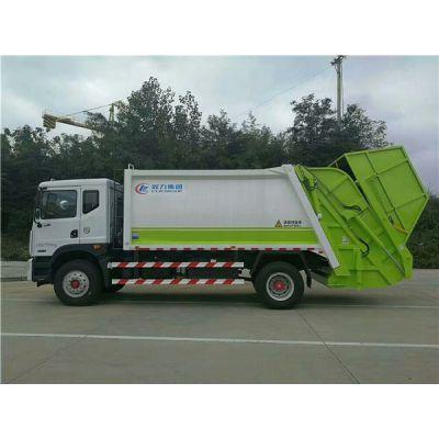 全国10方压缩垃圾车改装,东风勾臂垃圾车厂家电话