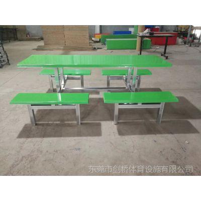 员工学校食堂连体餐桌/户外玻璃钢彩色餐桌/现代简约