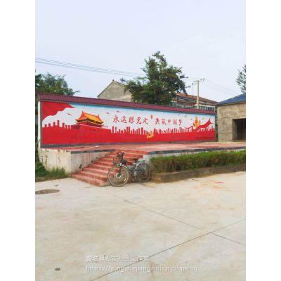 商丘专业墙体彩绘墙体画画