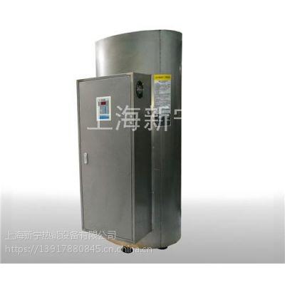 300升即热式电热水器采购