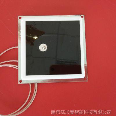RFID UHF无源陶瓷天线超高频读写器模块外接天线915MHz读卡器天线